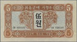 110.570.254: Banknoten - Asien - Korea Nord