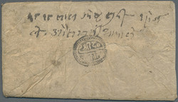 6230: Tibet