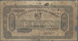 110.570.95: Banknoten - Asien - Britisch Nordborneo