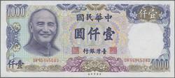 110.570.110.40: Banknoten - Asien - China - Taiwan
