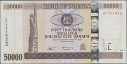 110.550.460: Banknoten - Afrika - Uganda