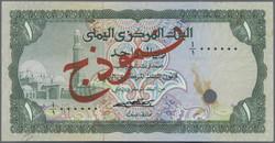 110.570.190: Banknoten - Asien - Jemen Arabische Republik
