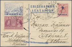 4065: Kreta - Postkarten