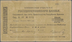 110.570.50: Banknotes – Asia - Armenien
