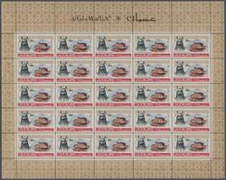 1540: Adjman - Engros