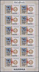 4365: Manama - Stamps bulk lot