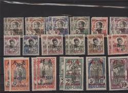 2710: Französisch Indochina Südchina A: Allg. Ausg. - Sammlungen