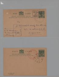 3678: Japan Besetzung II. WK Malaya Gesamt Ausgabe - Sammlungen