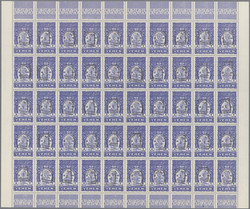 3735: Jemen Imamat - Engros