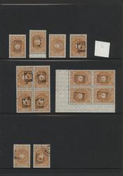 3735: Jemen Imamat - Sammlungen