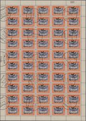 3735: Jemen Imamat - Portomarken