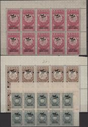 3735: Jemen Imamat