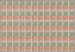 6085: Südafrika - Engros