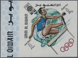 6530: Umm al Qiwain - Stamps bulk lot