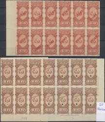 6600: Uruguay - Verrechnungsmarken