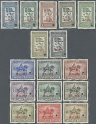 6640: Venezuela - Sammlungen