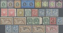 7385: Sammlungen und Posten Asien - Ganzsachen