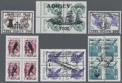 7230: Sammlungen und Posten Russland/Sowjetunion - Engros