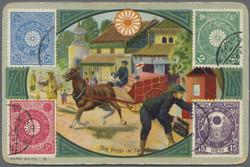 7960: Sammlungen und Posten Vignetten und Siegelmarken - Sammelbilder