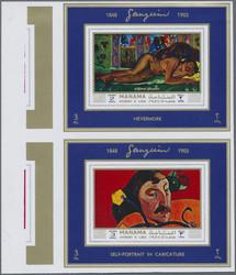 1540: Adjman