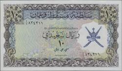 110.570.350: Banknotes – Asia - Oman