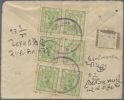 3145: Indien Staaten Idar