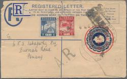 3678: Japan Besetzung II. WK Malaya Gesamt Ausgabe