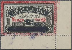 3745: Jemen Königreich