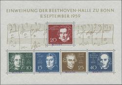 501298: Musik, Komponisten, sonstige
