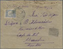 2830: Griechenland Besetzung Insel Lemnos