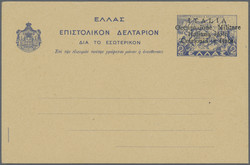 3290: Ionische Inseln - Ganzsachen