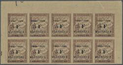 4400: Martinique - Parcel stamps