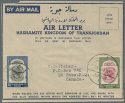 3765: Jordan - Postal stationery
