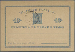4215: Macao - Postal stationery