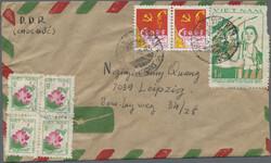 6665: 越南(北)民主共和國