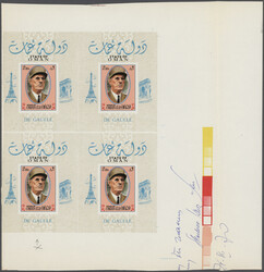 7610: Collections and Lots Middle East