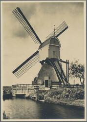 24010: Architecture, Windmills, General
