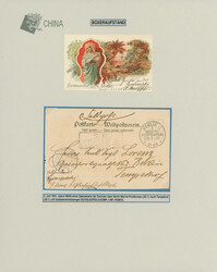 7999: German Post China - Collections