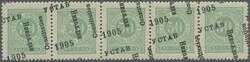 4490: Montenegro - Postage due stamps