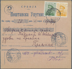 5725: Serbia
