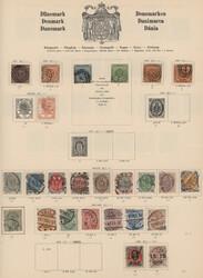 7760: Collector Estates