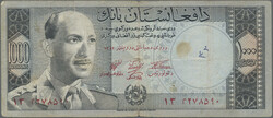 110.570.30: Banknotes – Asia - Afghanistan