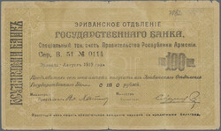 110.570.50: Banknotes – Asia - Armenien
