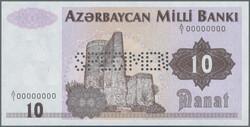 110.570.60: Banknotes – Asia - Azerbaijan
