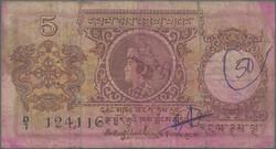 110.570.90: Banknotes – Asia - Bhutan
