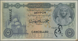110.550.10: Banknotes – Africa - Egypt