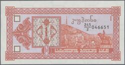 110.120: Banknotes - Georgia