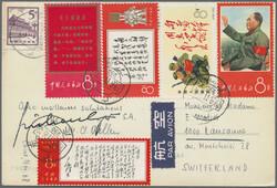 2245: China PRC
