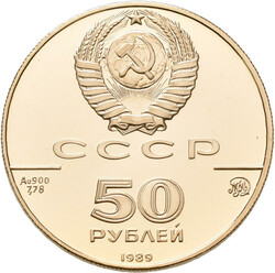 40.420.220: Europe - Russia - Soviet Union, 1918-1991