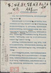 2245: China PRC - Specialties